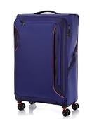AT美國旅行者 27吋 Applite 3.0S 輕量可加大 行李箱/旅行箱-(藍紫色) DB7