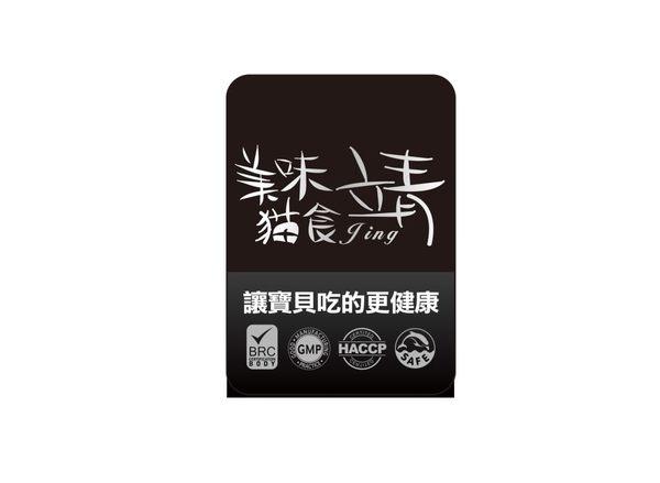 靖貓罐/美味貓食/貓咪罐頭 鮪魚+雞肉+吻仔魚80g【寶羅寵品】