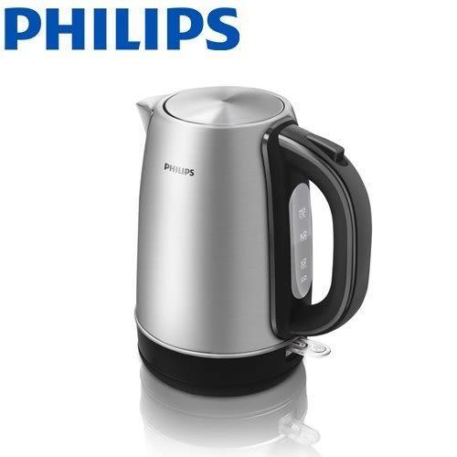 免運費 PHILIPS 飛利浦不鏽鋼快煮壼 煮水壼 HD9321/ HD-9321
