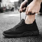 2018新款春季男鞋韓版潮鞋子潮流跑步運動鞋青年黑色休閒板鞋男 萬聖節