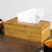 ◄ 生活家精品 ►【Q231】簡約竹制面紙盒(大) 抽取 桌面 抽紙 衛生紙 餐巾 浴室 餐廳 紙巾 簡約