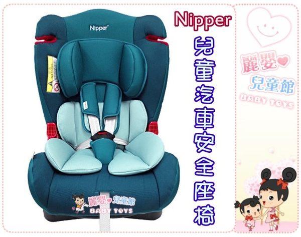 麗嬰兒童玩具館~Nipper 0-7歲 三階段 兒童汽車安全座椅(藍).可雙向安裝