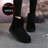 雪靴 雪地靴女短筒加絨保暖防滑百搭韓版學生棉鞋2018冬季新款短靴棉靴