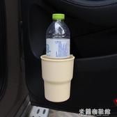 車載垃圾桶 車載置物盒車用垃圾桶汽車儲物盒多功能置物杯開放式雜物桶箱用品 米蘭潮鞋館