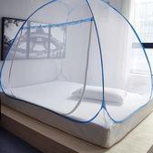 免安裝蚊帳蒙古包家用加密加厚單人學生宿舍