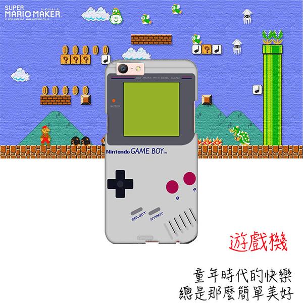 [A57 軟殼] OPPO a57 CPH1701 A39 CPH1605 手機殼 軟殼 遊戲機