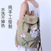 簡約民族風背包手繪復古風包包雙肩包