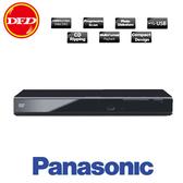 現貨全新品 Panasonic 國際牌 DVD-S500 DVD放影機 DVD Player 影音播放器 公司貨