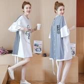 孕婦裝韓版時尚中長款短袖上衣季棉麻孕婦連身裙子 交換禮物