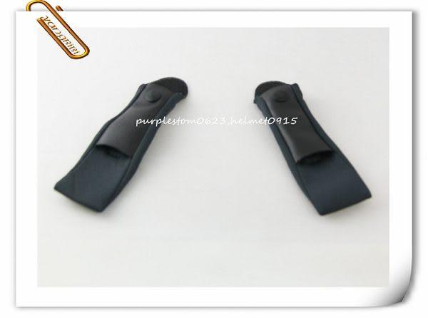 林森●M2R安全帽,J2-SV專用頤帶