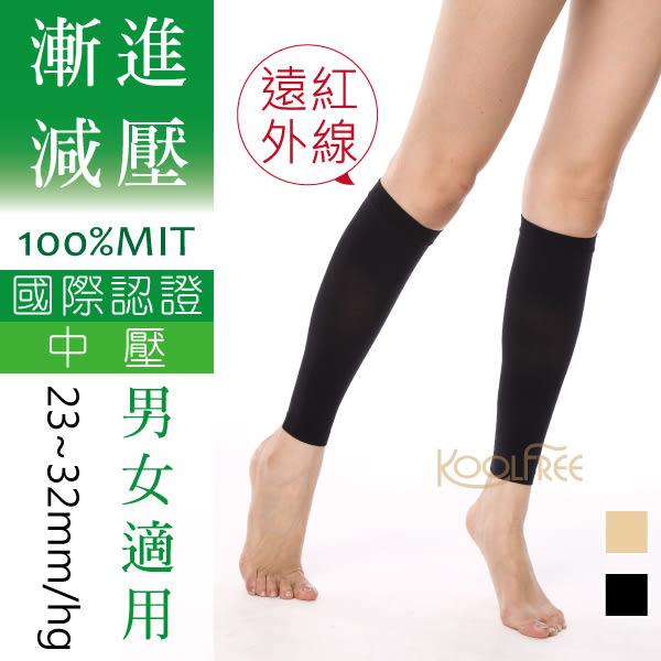 健康壓力彈性襪23-32mm/Hg 束小腿-漸進式壓力襪★男女適用 【康護你】