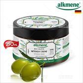 德國alkmene草本耀典橄欖加護乳霜-250mL[54471]