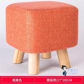 換鞋凳 時尚創意換鞋凳坐墩圓凳布藝沙發小凳子家用客廳板凳矮凳木凳方凳T 5色