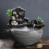 陶瓷流水噴泉招財風水輪擺件家居客廳加濕器魚缸飾品開業喬遷禮品【快速出貨】