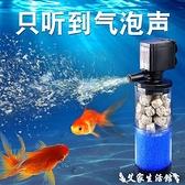 魚缸過濾器 魚缸過濾器循環泵一體增氧家用小型免換水凈水三合一潛水泵吸糞 艾家