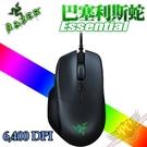 [ PC PARTY ] 雷蛇 Razer Basilisk Essential 光學滑鼠