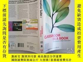二手書博民逛書店Adobe罕見Creative Suite 2【實物拍圖】Y87