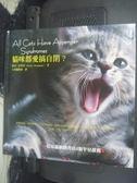 【書寶二手書T9/醫療_IIU】貓咪都愛搞自閉?_凱西.霍