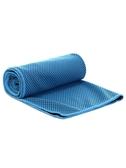 樂菲思冷感運動毛巾冰涼巾加長吸汗速干男女跑步健身夏季防暑降溫 城市科技