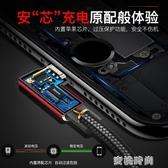 蘋果數據線iPhone11快充iPhone手機7充電線6s器8plus加長沖11pro彎頭『蜜桃時尚』