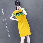 無袖洋裝休閒連身裙女夏顯瘦歐洲站黃色字母印花無袖直筒中長款寬鬆裙子 全館免運