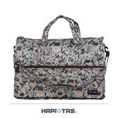 HAPI+TAS 摺疊收納袋/旅行袋-H0002(小) 275名媛薄荷