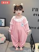 兒童睡衣 寶寶睡衣秋冬季兒童珊瑚絨加厚防踢睡袋嬰兒女童法蘭絨連體家居服 小天使 99免運