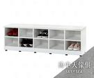 {{ 海中天休閒傢俱廣場 }} G-34 環保塑鋼 鞋櫃系列 055-01A 兒童座鞋櫃(10格/四色可選)