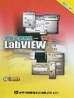 二手書博民逛書店《自動量測系統-Lab VIEW(附系統光碟片)(修訂二版)》