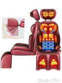 肩頸椎按摩器頸部腰部肩部背部多功能全身振動揉捏儀家用椅墊 YYJ深藏blue