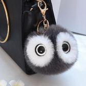 吊飾 韓國可愛書包毛球掛件皮草包包掛件毛絨汽車鑰匙扣掛飾毛毛球掛件 雙11購物節