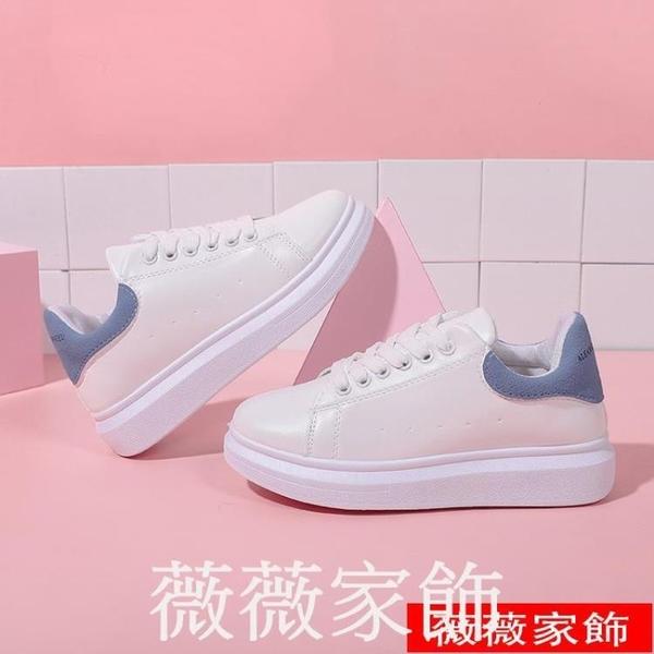 運動鞋 2021春季網紅小白鞋女新款百搭板鞋休閒厚底潮鞋ins超火運動鞋女 薇薇