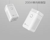 變壓器 變壓器220V轉110V日式電壓轉換器110轉220互轉小功率120v