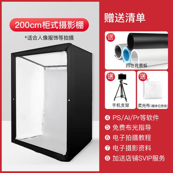 LED40CM小型攝影棚 迷你拍攝燈 套裝折疊?品拍照燈箱補光箱白底圖道具 快速出貨