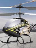 遙控飛機遙控飛機直升機充電成人兒童耐摔3-6男孩迷你搖控小防撞無人玩具  走心小賣場