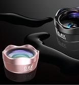 廣角鏡頭 廣角手機鏡頭iphone8通用單反蘋果X後置攝像自拍照相拍攝拍照抖音神器 維多原創 DF