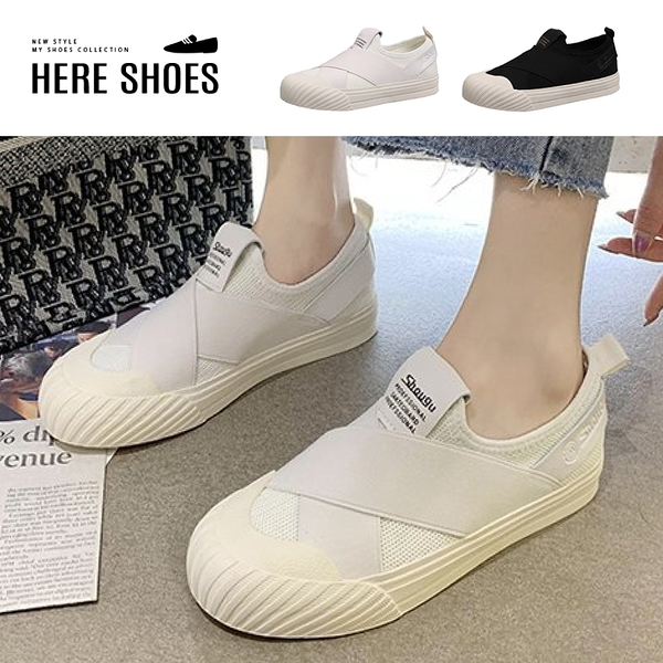 [Here Shoes] 2.5CM忍者鞋 奶油鞋頭 彈力布率性百搭 繃帶設計 平底圓頭包鞋 2色-KW0128