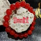 天然紅瑪瑙念珠手環-10mm珠