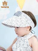 嬰兒帽子男女兒童夏季太陽帽寶寶防曬帽遮陽帽空頂帽親子薄款潮 ◣歐韓時代◥