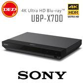 (預購) SONY 索尼 UBP-X700 4K 藍光播放器 4K Ultra HD Blu-ray™ 公司貨 UBPX700