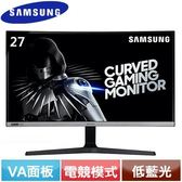 SAMSUNG三星 27型 C27RG50FQC 曲面電競顯示器【登錄送無線充電RGB滑鼠墊】
