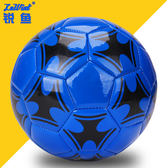 【618好康又一發】足球運動兒童中小學生足球