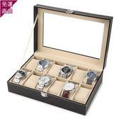 手錶收納盒 首飾收納開窗皮革首飾箱高檔手錶包裝整理盒擺地攤手鏈盤手錶架