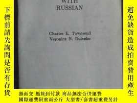 二手書博民逛書店CONTINUING罕見WITH RUSSIANY164658