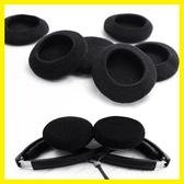 游戲耳機電腦耳麥耳機耳棉套海綿耳機聽筒保護膜加厚圓形耳罩配件