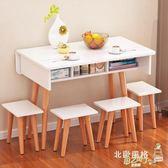 餐桌折疊桌書桌家用折疊餐桌小戶型吃飯桌子長方形簡約4/6人北歐簡易小可折疊桌XW【甲乙丙丁】