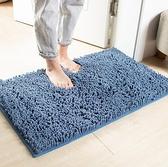 地毯 進門地墊地毯門墊吸水腳墊衛生間門口廚房臥室廁所浴室防滑墊家用【快速出貨八折特惠】