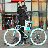 山地車腳踏車死飛自行車變速死飛自行車男公路賽車單車雙碟剎實心胎細胎成人學生女熒光