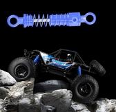 遙控汽車越野車超大四驅玩具車賽車