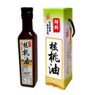 鮮榨核桃油 250ml/1瓶 100%新鮮油